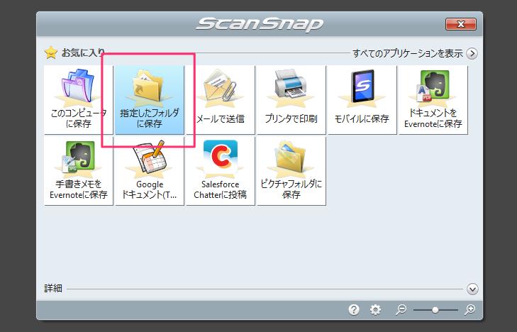 ss-setup-07