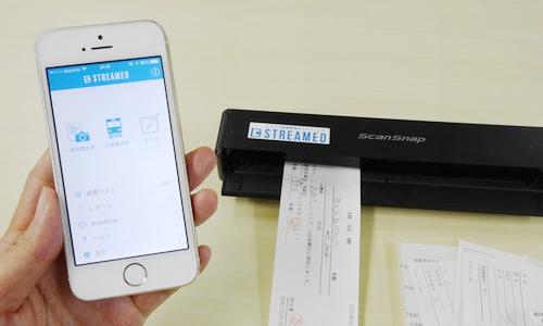 ScanSnapで領収書を会計データに自動変換