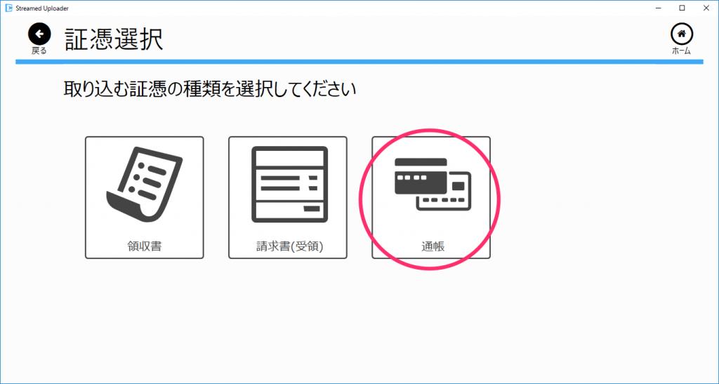 help-bankbook-13