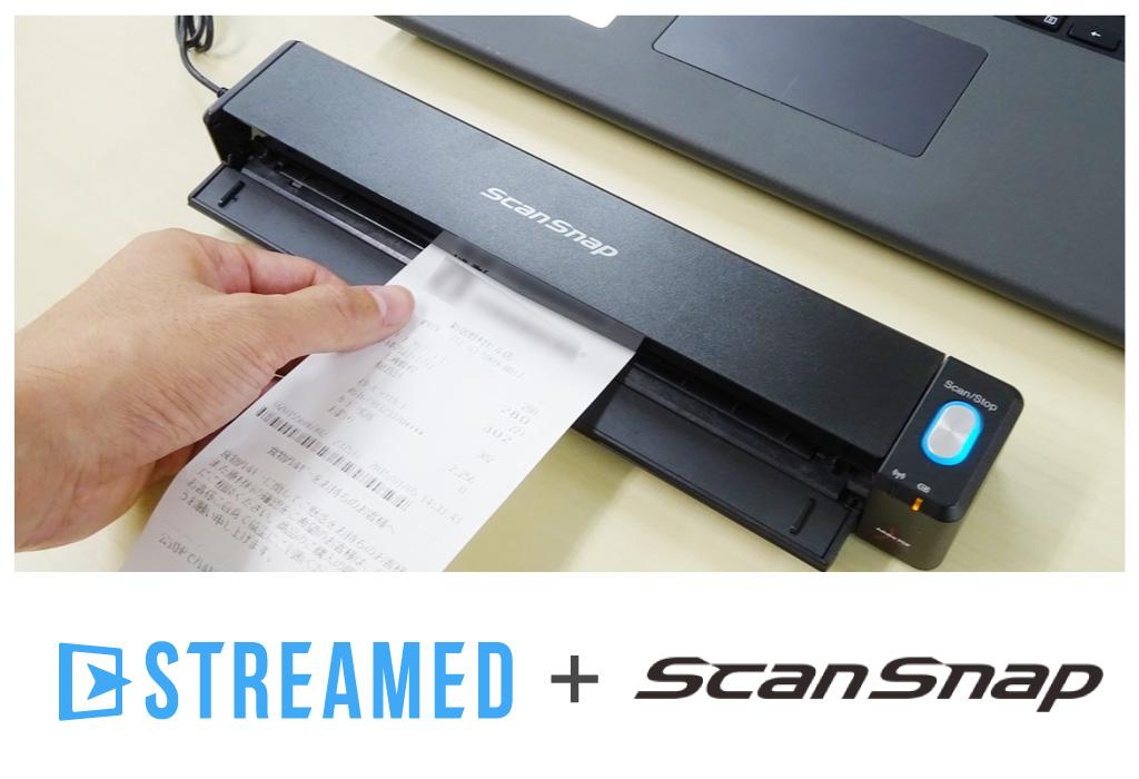 ドキュメントスキャナ「ScanSnap」の販売パートナー契約を締結