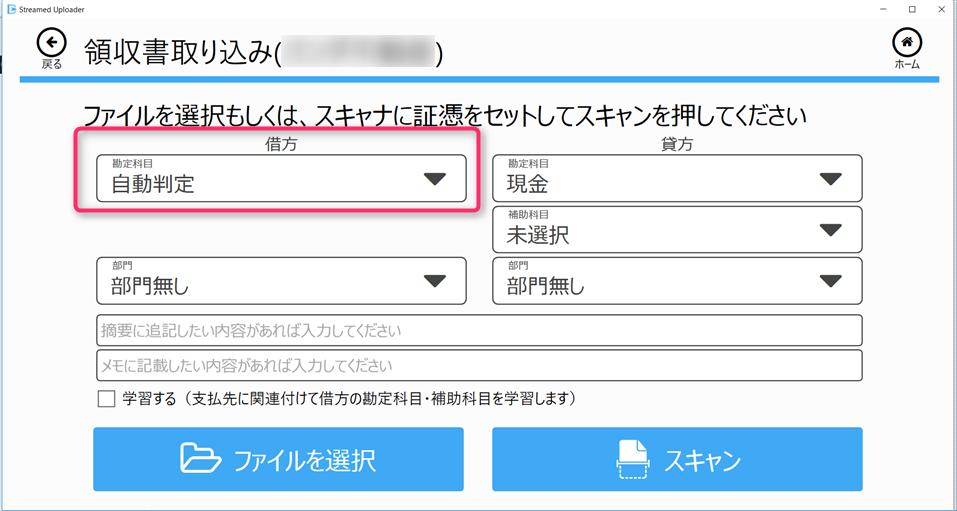 help-uploader-4