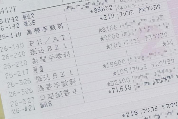 img-item-bankbook