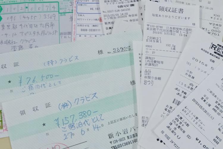 img-item-receipt