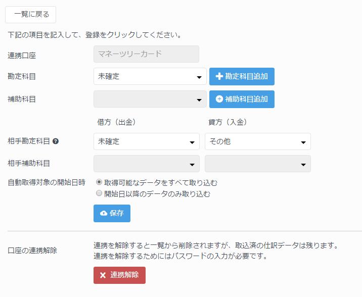 help-online-10