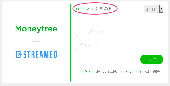 help-online-4