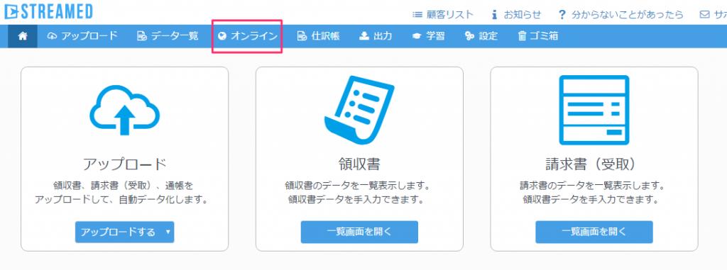 help-online-6