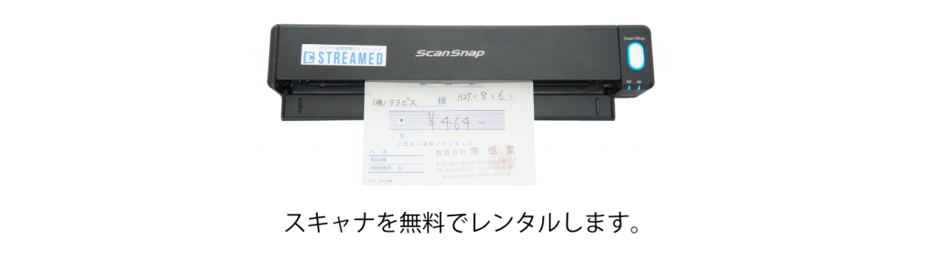 scanner-for-concur