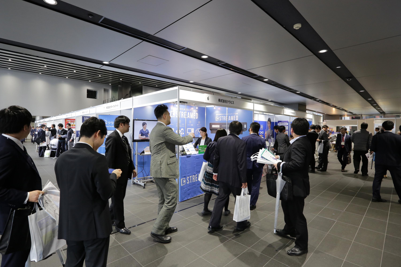 【出展報告】会計事務所博覧会2017