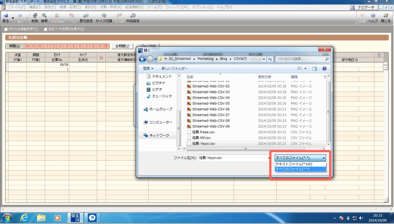 ファイルをすべてのファイルに変更する
