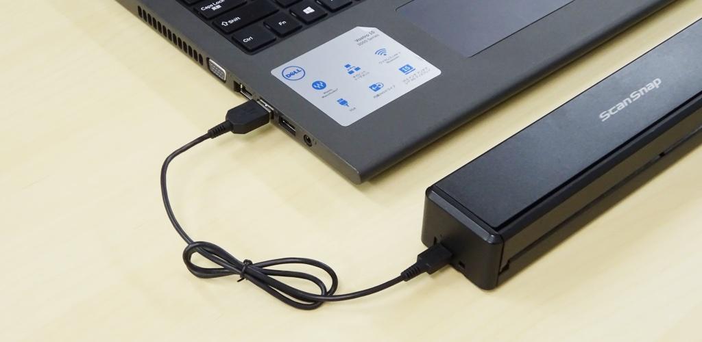 ScanSnapiX100とPCを接続する