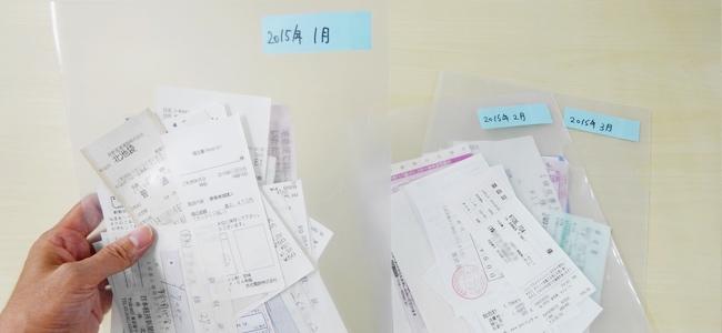 個人事業主のための領収書・レシートの保管方法