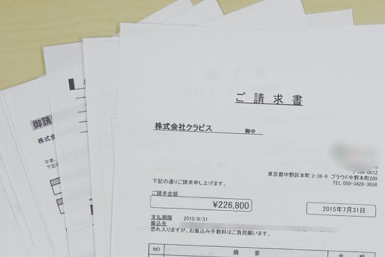 img-item-invoice