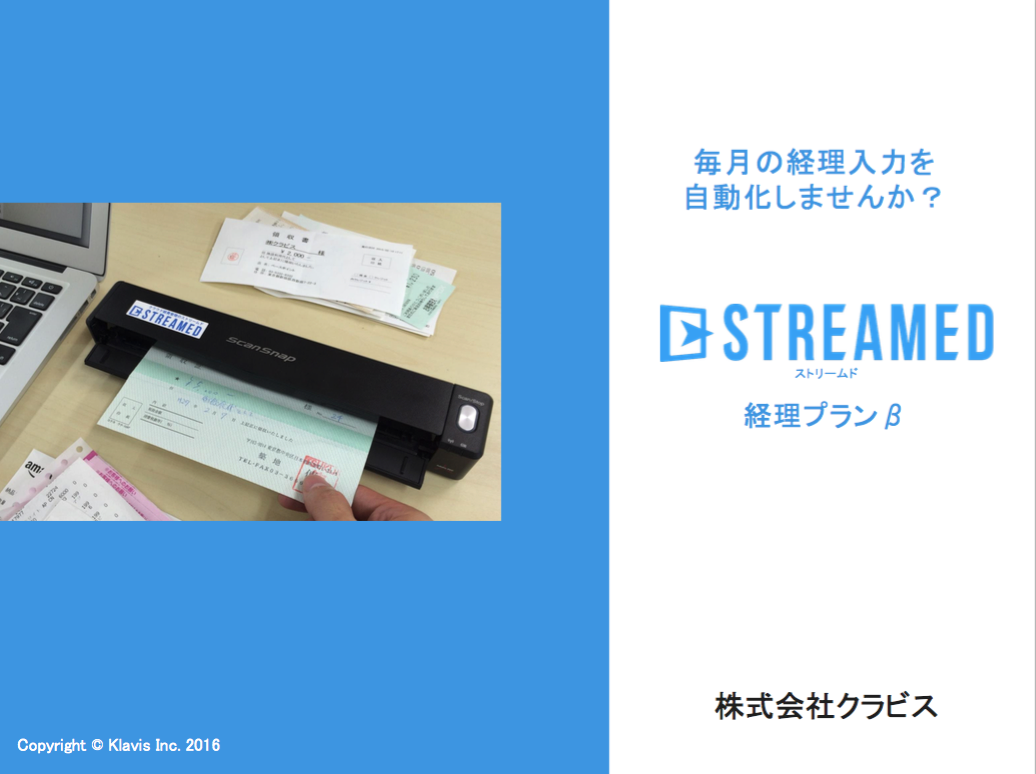 streamed_catalog_ca