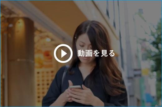 記帳自動化サービス STREAMED(ストリームド)の紹介動画