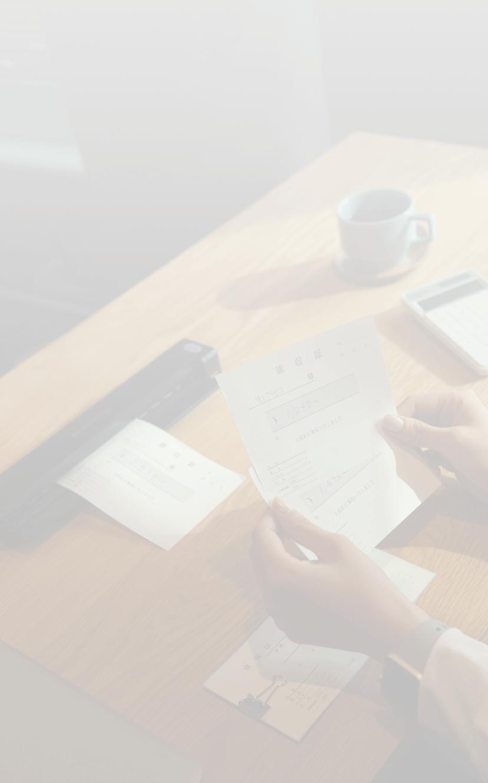 記帳作業を自動化し、価値ある時間を増やせます。