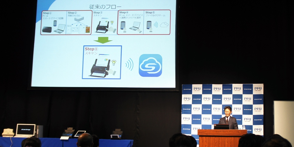 ScanSnap Cloud 松本統括部長