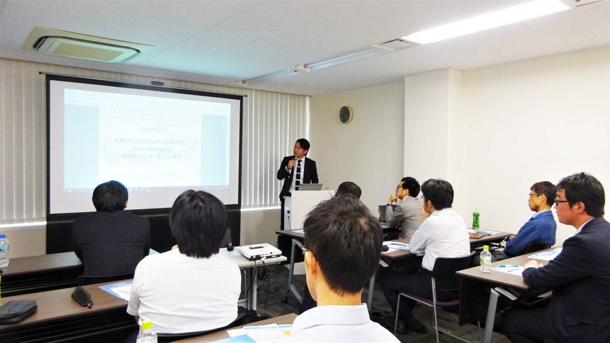 【登壇報告】中小企業税務経営研究協会オープンセミナー(大阪)