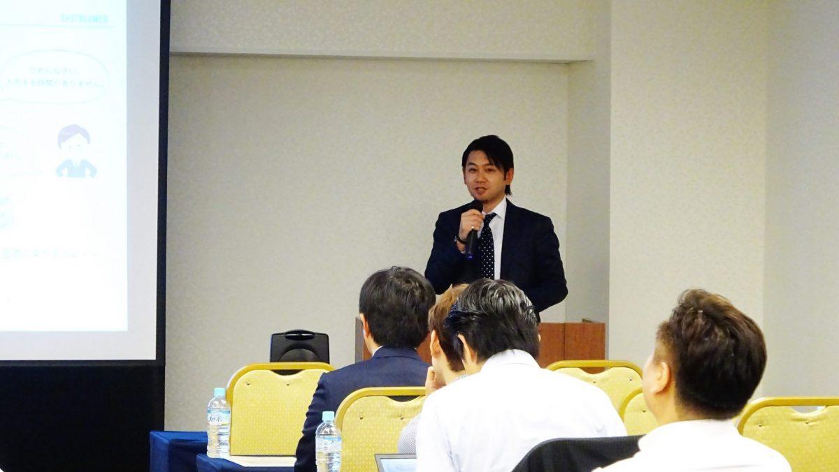 【登壇報告】中小企業税務経営研究協会オープンセミナー(東京)
