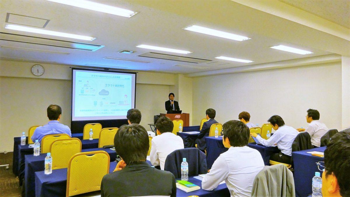 【登壇報告】中小企業税務経営研究協会 定例会