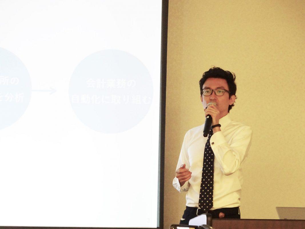 【登壇報告】中小企業税務経営研究協会オープンセミナー