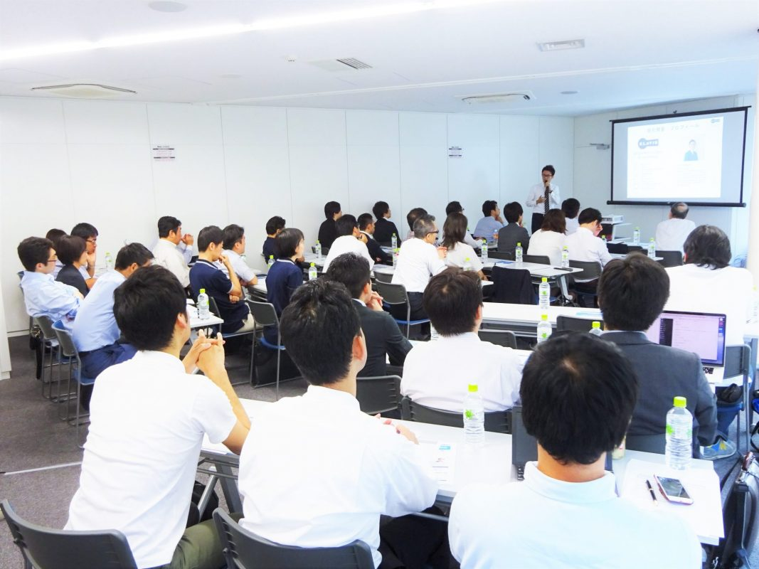 【開催報告】9/8(金)STREAMED主催 記帳代行徹底研究セミナー