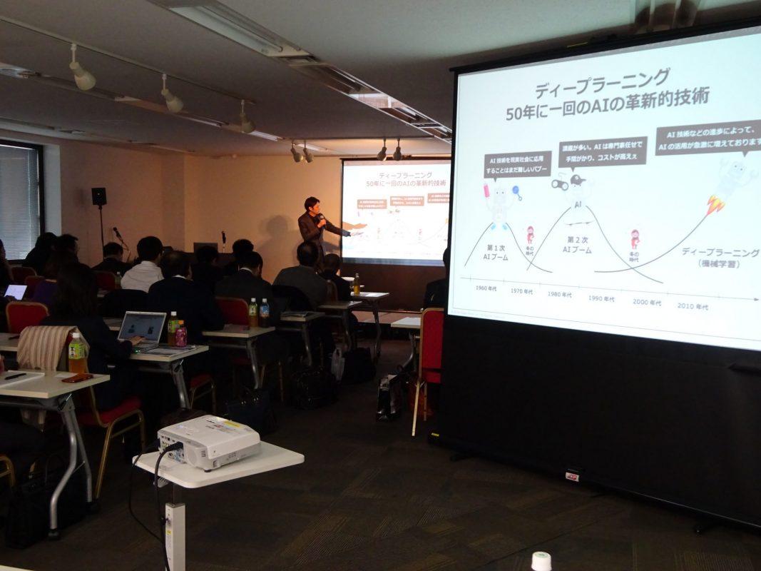 【開催報告】STREAMED主催 会計事務所 AIサミット
