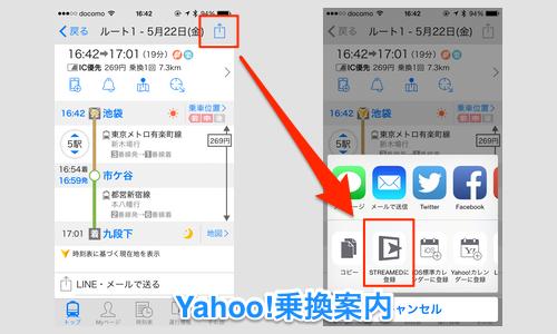 use-04-yahoo